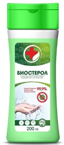Биостерол средство дезинфицир (кожный антисептик) 200мл