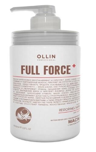Купить Full force интенсивная восстанавливающая маска с маслом кокоса 650мл цена
