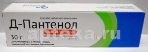 Купить Д-пантенол плюс антисептик цена