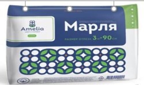 Купить МАРЛЯ МЕДИЦИНСКАЯ АМЕЛИЯ 90СМX3М цена