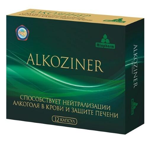Купить Алкозинер цена