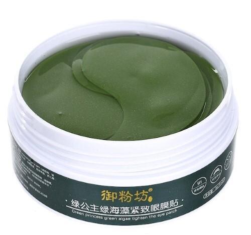 Купить Yu fen fang патчи для области вокруг глаз с экстрактом зеленого чая 30 пар цена