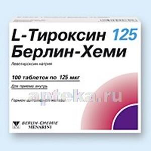 Купить L-тироксин 125 берлин-хеми цена