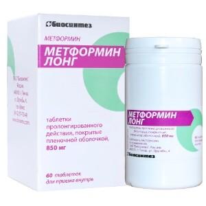 Купить Метформин лонг 0,85 n60 табл пролонг высвоб п/плен/оболоч/банка/биосинтез/ цена