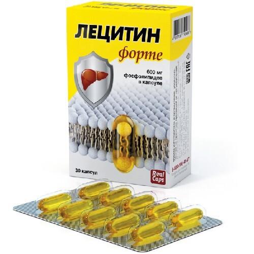 Купить ЛЕЦИТИН ФОРТЕ N30 КАПС МАССОЙ 1580 МГ цена
