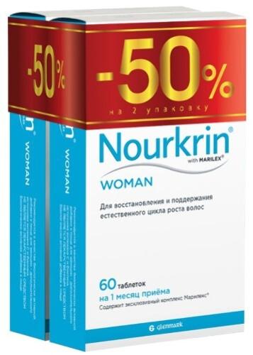 Нуркрин / nourkrin для женщин n60 табл/1+1/