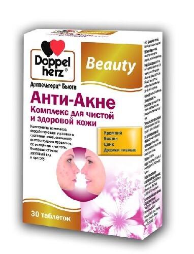 Купить Бьюти анти-акне комплекс д/чистой и здоровой кожи цена