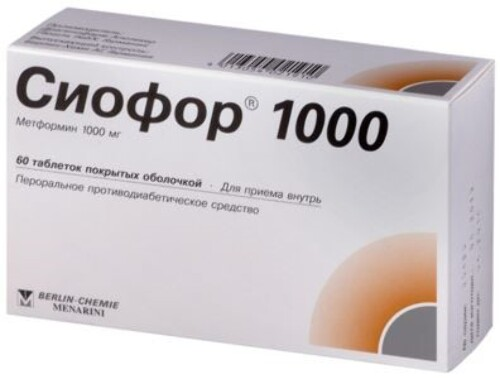 Купить СИОФОР 1000 N60 ТАБЛ П/ПЛЕН/ОБОЛОЧ цена