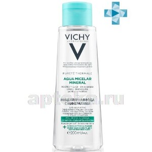Купить Vichy purete thermale мицеллярная вода с минералами для жирной и комбинированной кожи 200мл цена