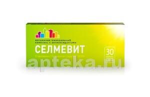 Селмевит