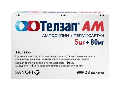 Купить Телзап цена