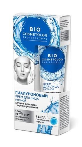 Купить Bio cosmetolog professional крем для лица гиалуроновый ночной активное омоложение+глубокое увлажнение 45мл цена
