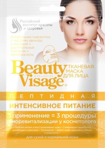 Купить Beauty visage маска для лица тканевая пептидная интенсивное питание n1 цена