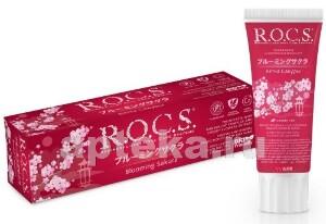 Купить Зубная паста ветка сакуры с освежающим ароматом мяты 74,0 цена
