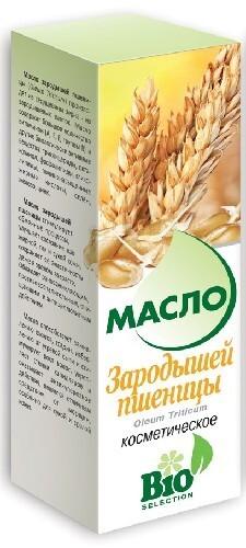Купить Масло зародышей пшеницы косметическое 100мл цена