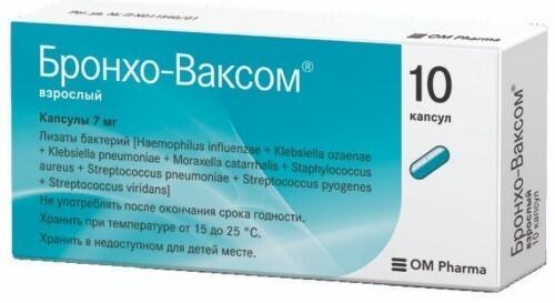Купить Бронхо-ваксом взрослый цена