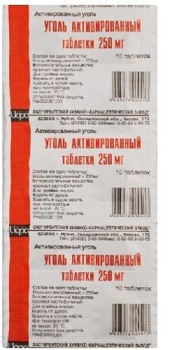 Купить Уголь активированный 0,25 n10 табл/ирбит цена
