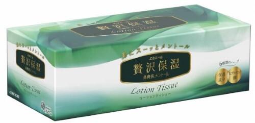 Купить Lotion tissue салфетки бумажные в коробке n160 цена