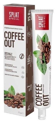 Купить Special зубная паста coffee out 75мл цена