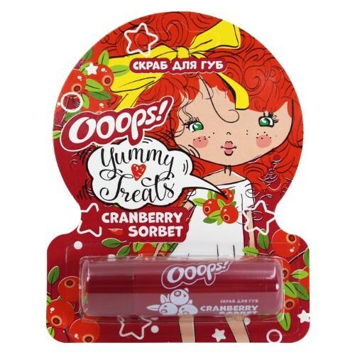 Купить Yummy treats скраб для губ cranberry sorbet/клюквенный щербет цена