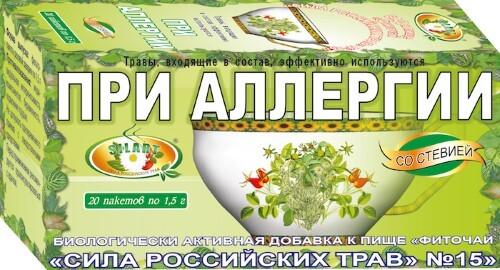 Купить Фиточай сила российских трав n15 цена