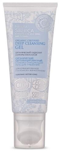 Купить Гель для умывания органический глубоко очищающий для комбинированной и склонной к жирности кожи 100мл цена