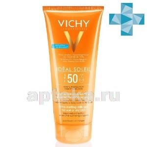 Купить Ideal soleil эмульсия солнцезащитная тающая с технологией нанесения на влажную кожу spf50 200мл цена