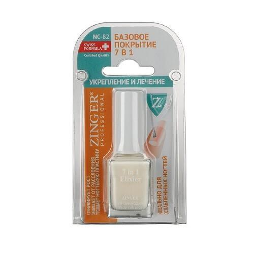 Купить Универсальное покрытие для ногтей 7в1 12мл цена