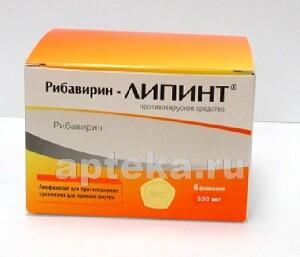 Рибавирин-липинт