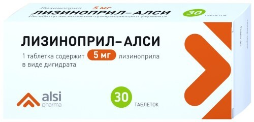 Купить Лизиноприл-алси цена