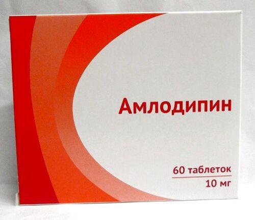 Купить Амлодипин 0,01 n60 табл/озон цена