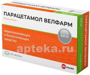 Купить Парацетамол велфарм 0,5 n30 табл цена