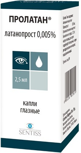 Купить Пролатан 0,005% 2,5мл флак капли глаз цена
