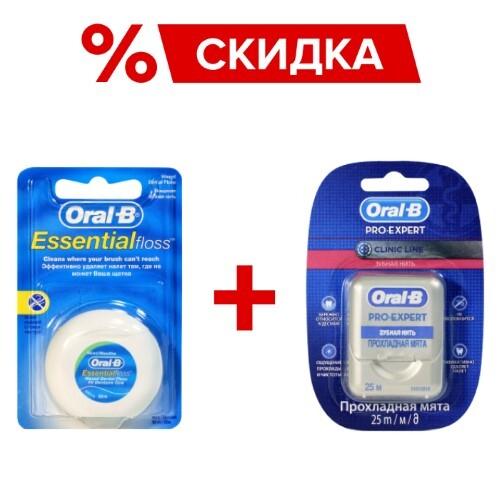 Набор Oral-b зубная нить Essential floss вощеная мята 50м и зубная нить Pro-expert clinic line