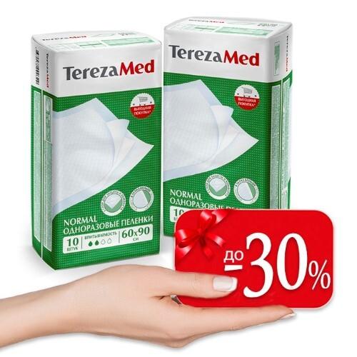 Купить Набор из 2-х упаковок пелёнок terezamed normal 60x90 уп. n10 по специальной цене цена