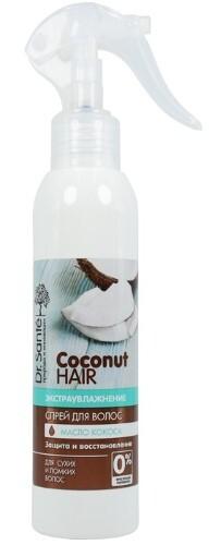 Купить Coconut hair спрей для волос 150мл цена