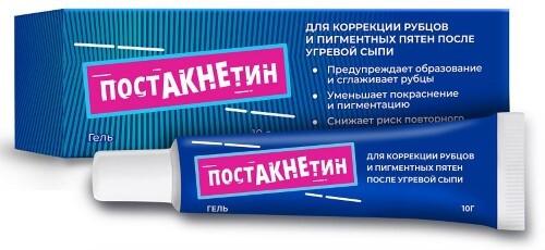 Купить Постакнетин гель 10,0 цена