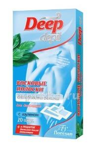 Купить Deep depil восковые полоски для депиляции области бикини с азуленом n20 цена