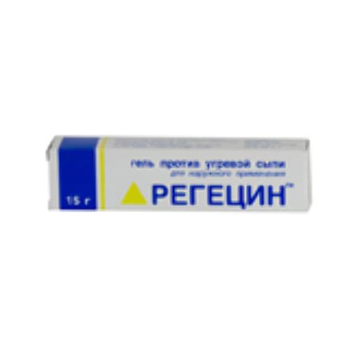Купить Регецин гель 15,0 цена
