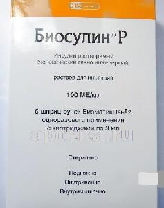 БИОСУЛИН Р