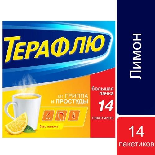 Купить От гриппа и простуды цена