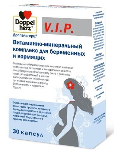 Vip вит-мин комп д/берем/корм