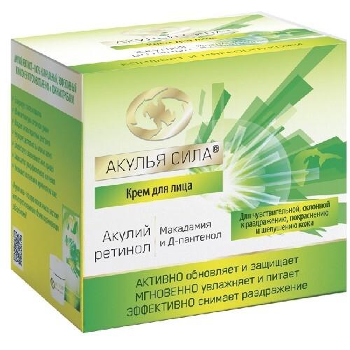 Купить Акулий ретинол макадамия и д-пантенол успокаивающий крем для чувствительной кожи лица 50мл цена