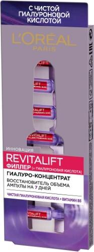 Купить Paris revitalift филлер (+гиалуроновая кислота) гиалуро-концентрат n7 цена