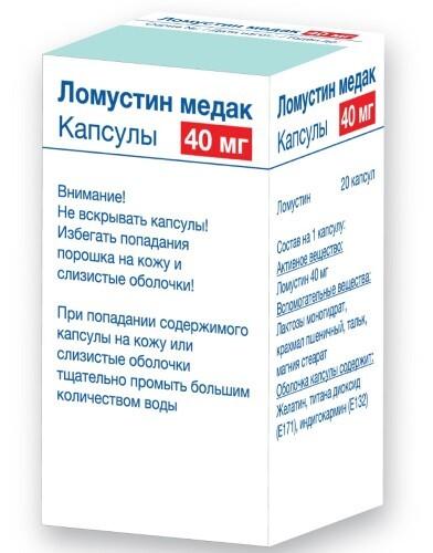 Купить ЛОМУСТИН МЕДАК 0,04 N20 КАПС цена