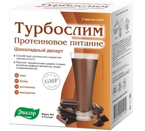 Купить Протеиновое питание коктейль со вкусом шоколадный десерт цена
