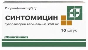 Купить Синтомицина 0,25 n10 супп ваг цена