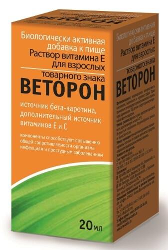 Купить Раствор витамина е для взрослых товарного знака веторон цена
