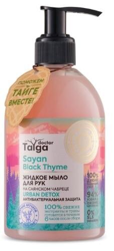 Купить Doctor taiga жидкое мыло для рук антибактериальная защита 300мл цена