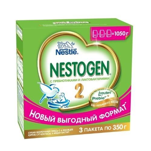 Купить 2 смесь детская сухая молочная цена